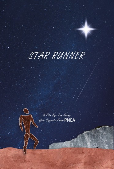 star_runner_movie_poster