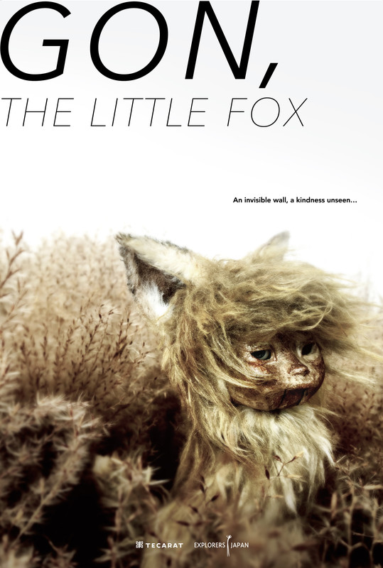 gon_the_little_fox_movie_poster